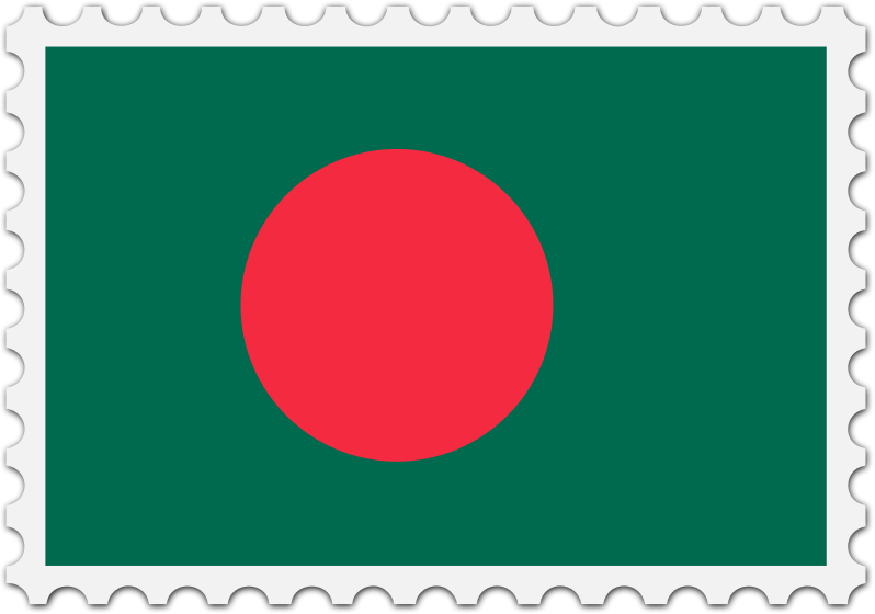 Bangladesh flag stamp