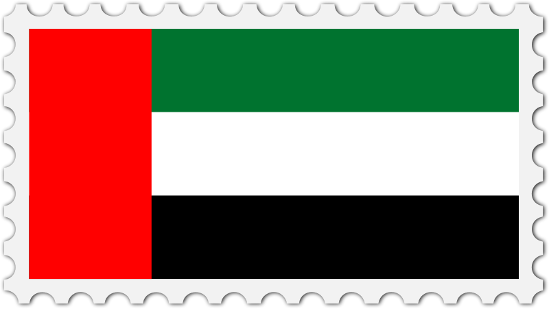 United Arab Emirates flag stamp