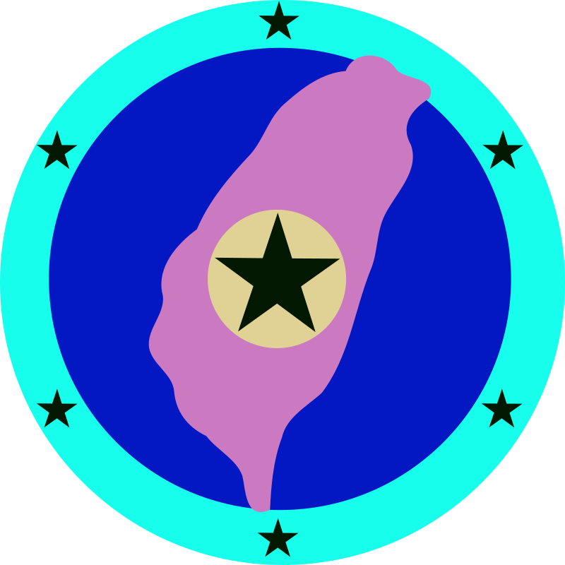 Emblem of Taiwan Ghost Government