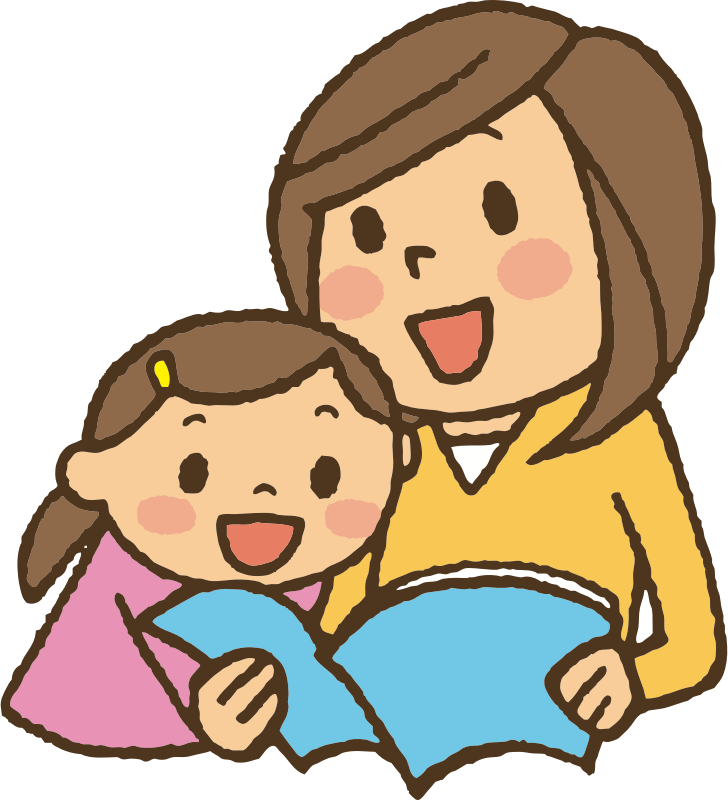 Reading with Mother (#1)