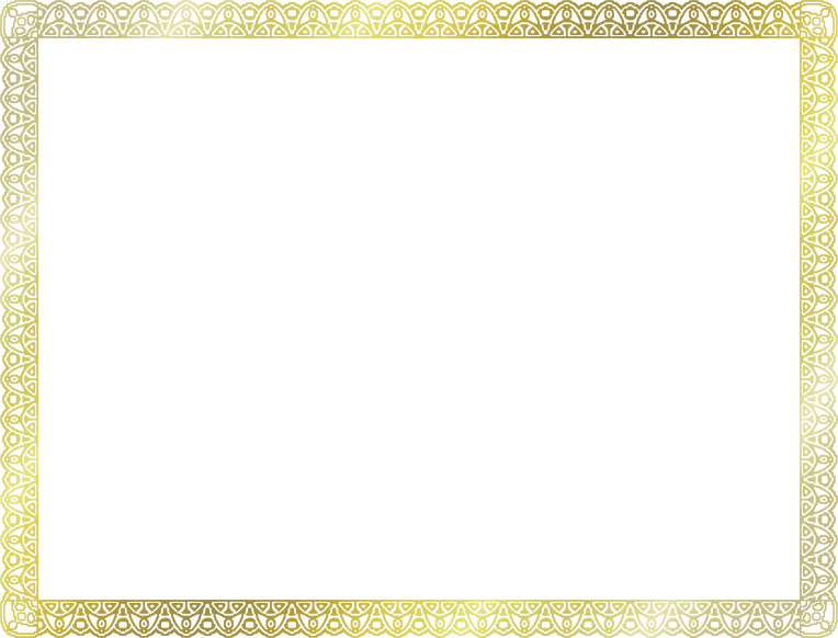 Certificate Border 4 (US size)