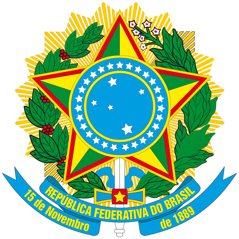 Blazon of the Federative Republic of Brazil [color] 2