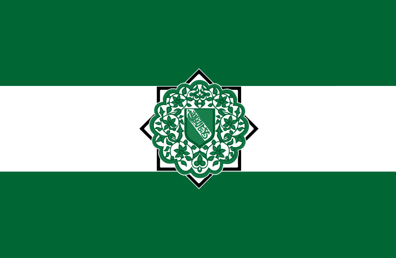 Flag of Al-Andalus