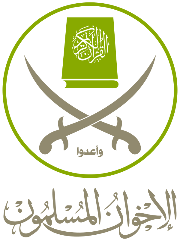Ikhwan Official Logo