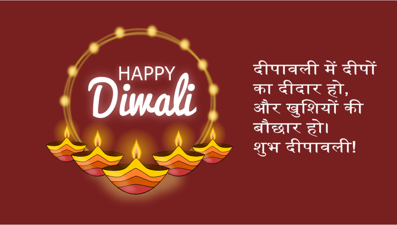 Happy Diwali 3 - with Hindi Greeting