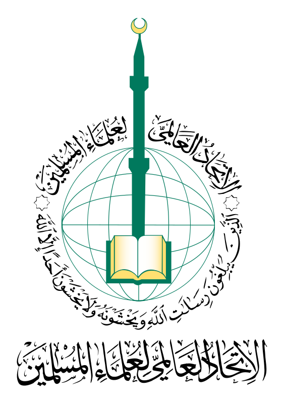 International Association of Muslim Scholars (IAMS)
