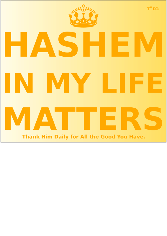 Hashem in My Life Matters