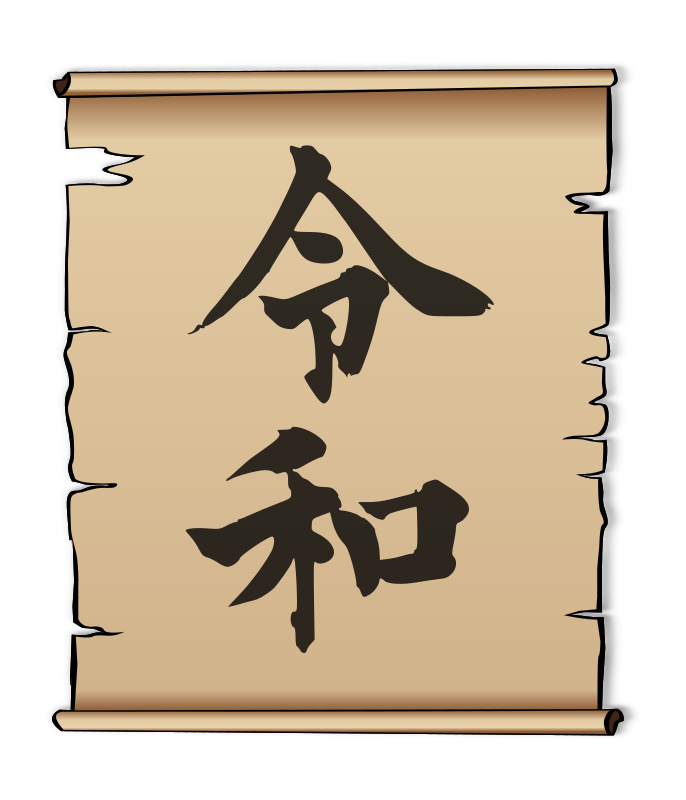 Reiwa Era on a Scroll