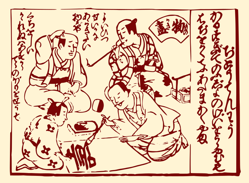 Edo Period Workers doing Calligraphy