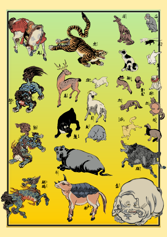 Traditional Japanese Animals