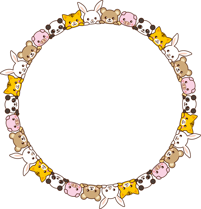 Cute Animals Frame