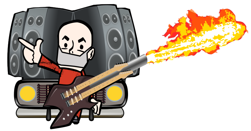 Guitar Flamethrower Guy