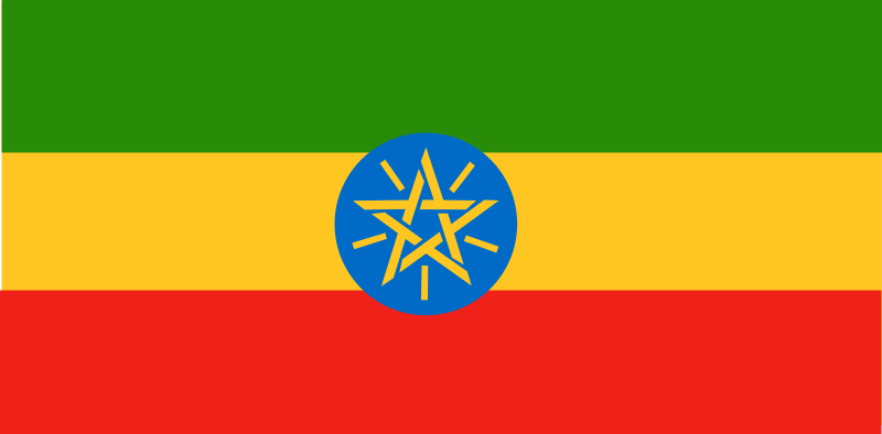 ethiopia by Anonymous - Originally uploaded by Lauris Kaplinski for OCAL 0.18
