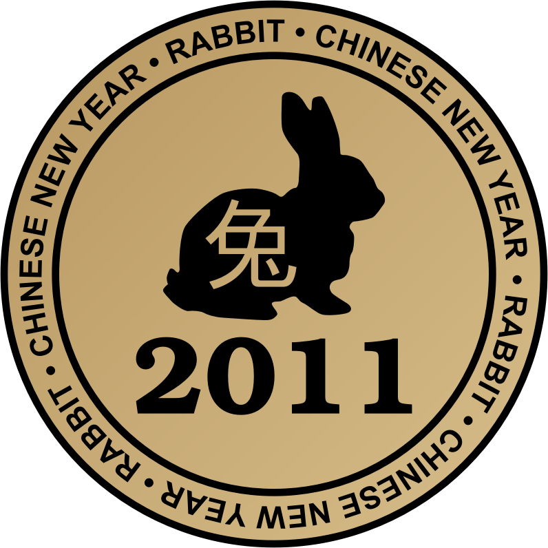 Chinese new year emblem 2 by kuba - Chinese new year (Rabbit) emblem with year number.