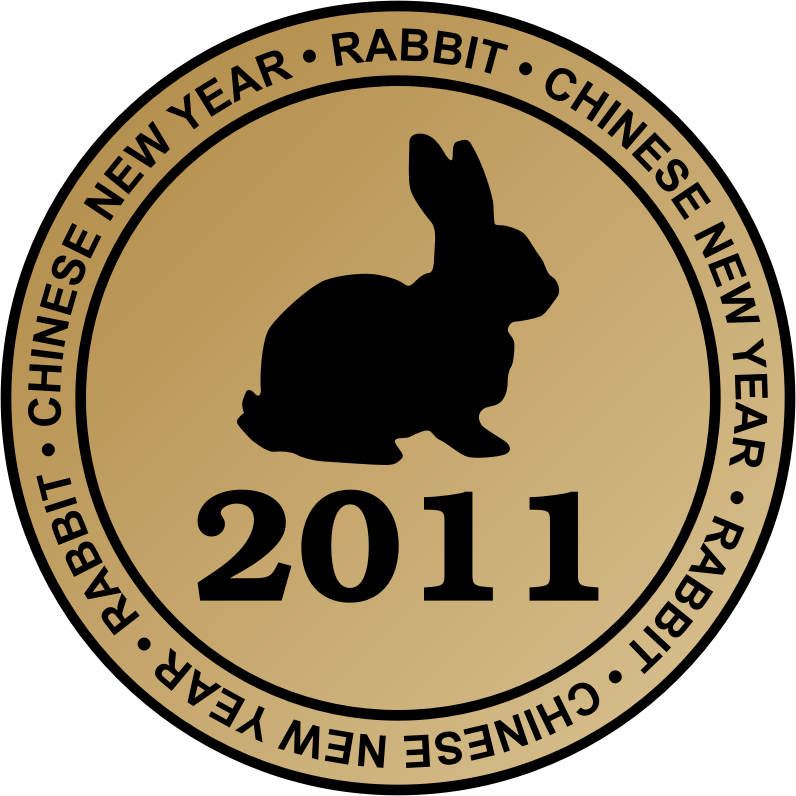 Chinese new year by kuba - Chinese new year (Rabbit) emblem with year number.