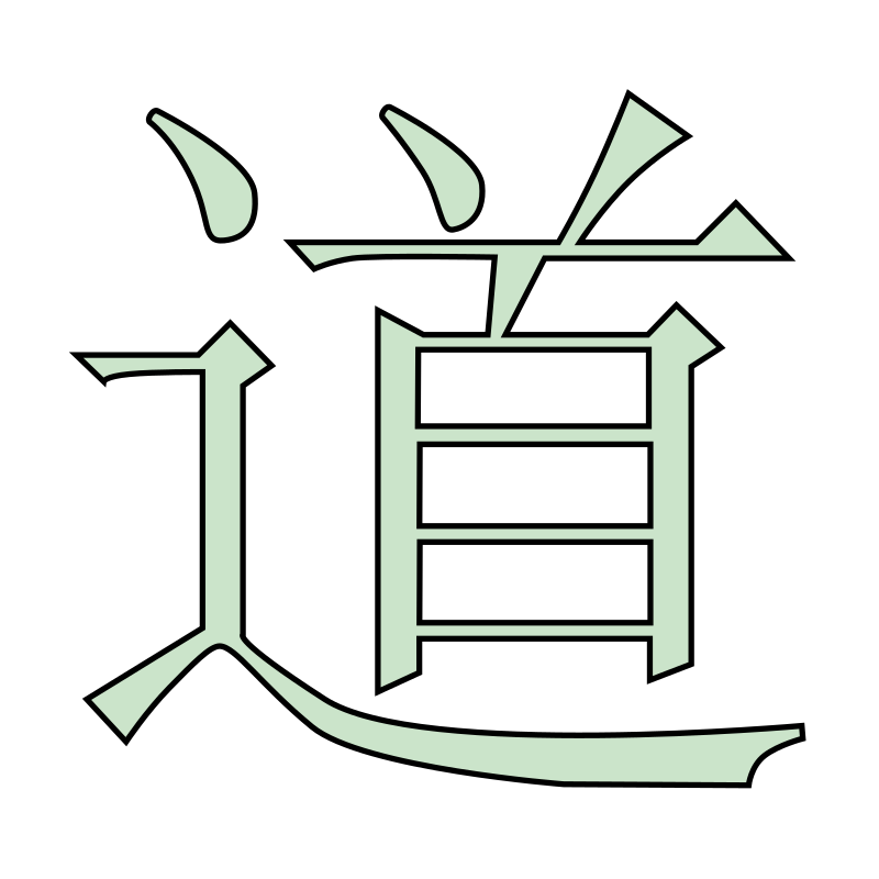 "Dao by Stellaris - The chinese symbol for ""Dao"". It's got some pointy corners though."