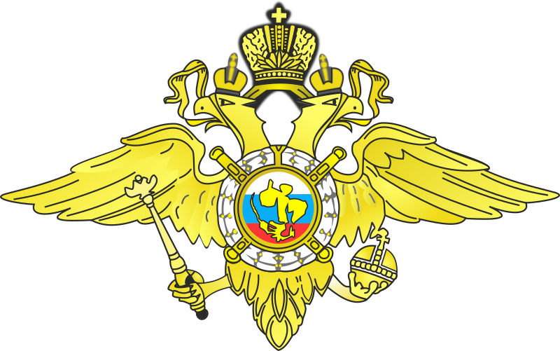 Emblem of the Russian Federation by Rasmussen -