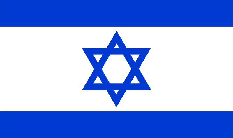 Flag of Israel by Anonymous