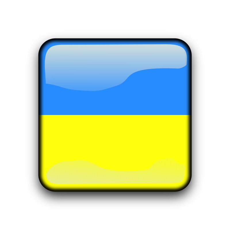 Ukraine - ua by koppi