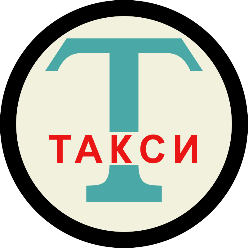 Taxicab stand sign by rones - russian caprank sign