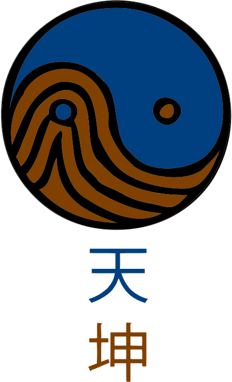 Heaven and Earth by iceColdBear - A Yin-Yang symbol transformed into Heaven and Earth, with the Chinese characters for each. Because Heaven is Yang, and Earth is Yin. Hope you enjoy it.