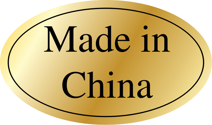 Made in China sticker by jhnri4