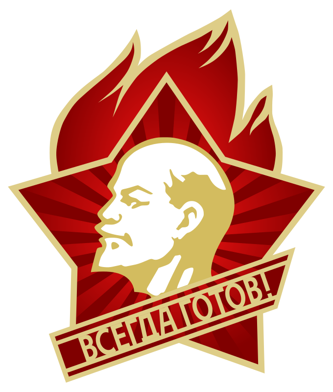 Всегда готов! - Lenin by worker - Lenins portrait at a medalile