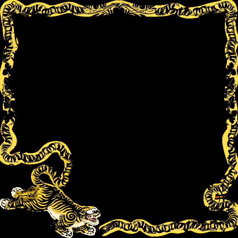 tiger print clip art - photo #35