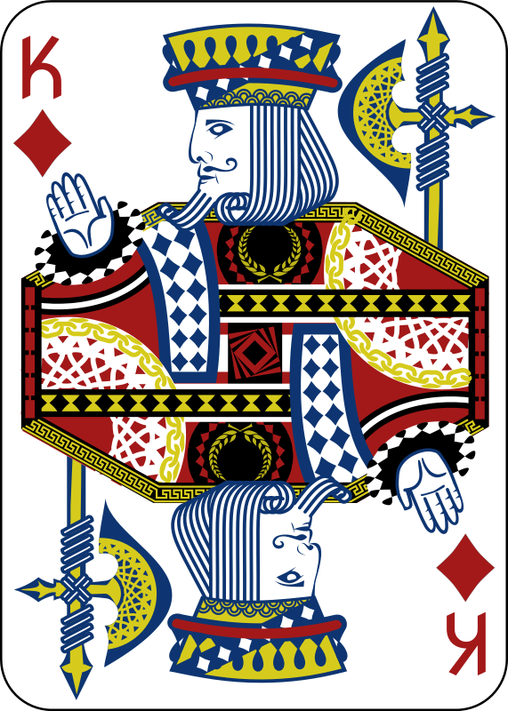 King of Diamonds (lastDINO) by Last-Dino - lastDINO deck: A new deck of poker playing cards. A cleaner, more modern look that maintains the classic, traditional style - both fresh and familiar, and totally FREE. Font used is Nova Round