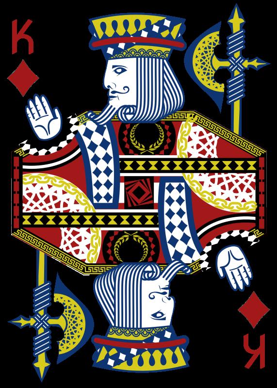 Clipart - King of Diamonds (lastDINO)