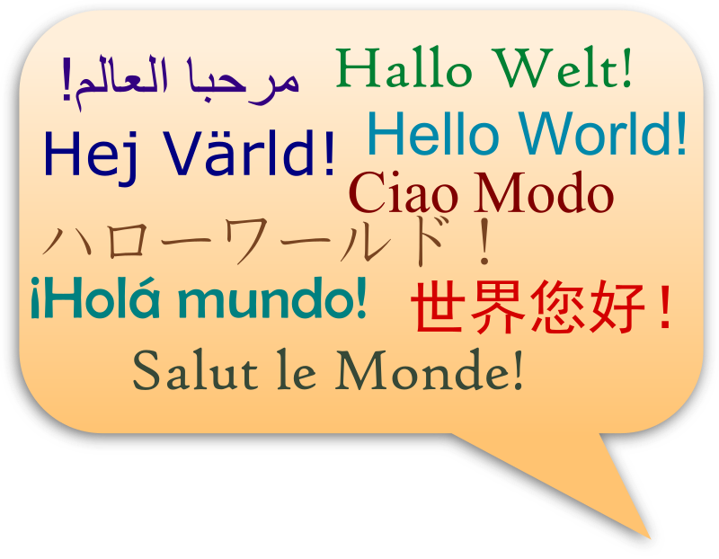 "Hello, World In Several Languages by JoBrad - ""Hello, World!"" in several languages. The text is converted to paths in the main portion, but is available in text format off-screen."