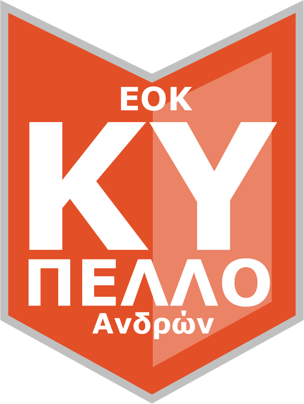 Kypello Andrvn EOK by LaryT - Kypello Andrvn EOK