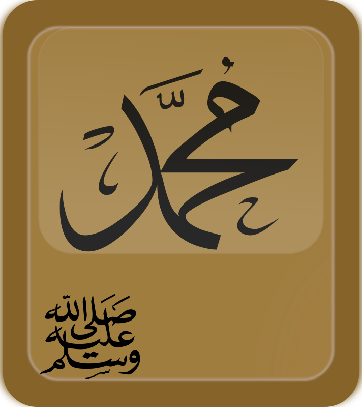 islamic by niceboy - Arabic writing