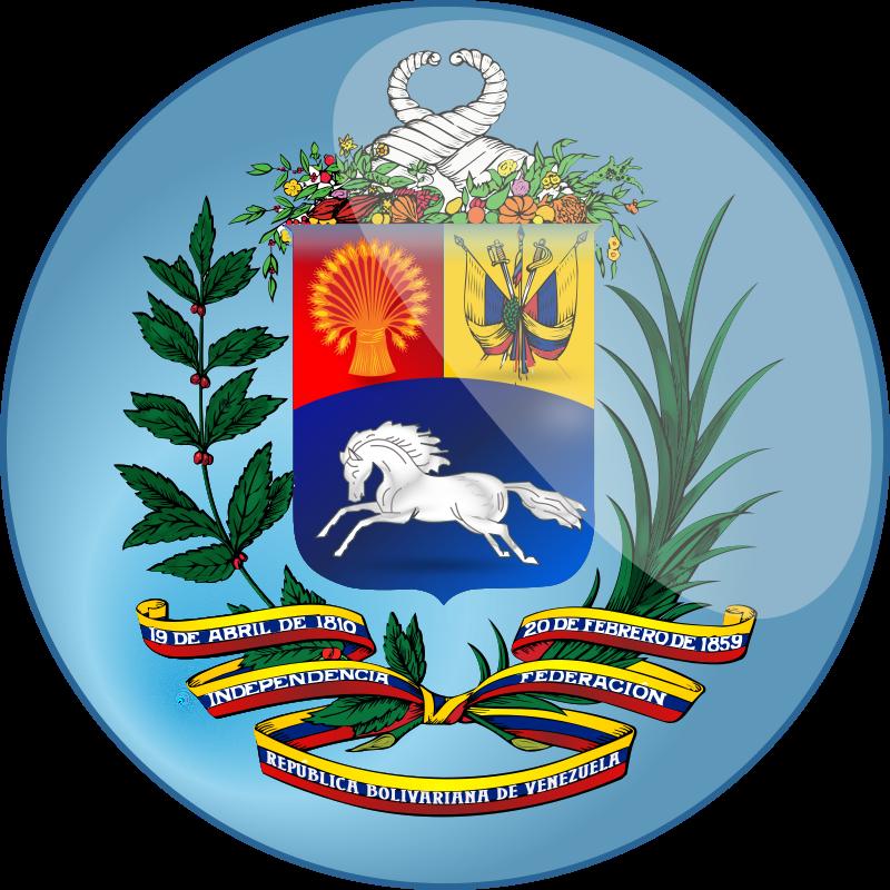 el escudo de la republica bolivariana de venezuela:
