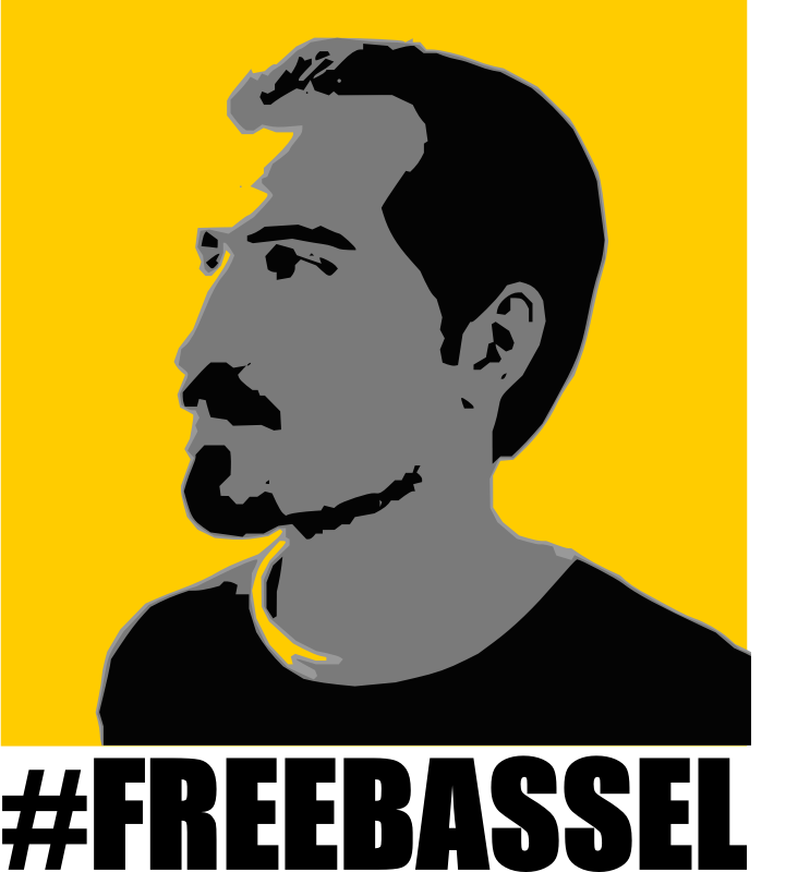 FREEBASSEL Yellow Sign by rejon - This is for a poster about #FREEBASSEL