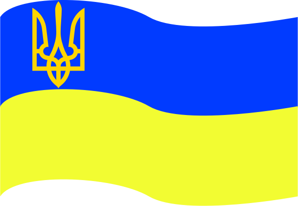 flag of Ukraine with coat of arms by rusljam - flag of Ukraine with coat of arms. Флаг України з тризубом