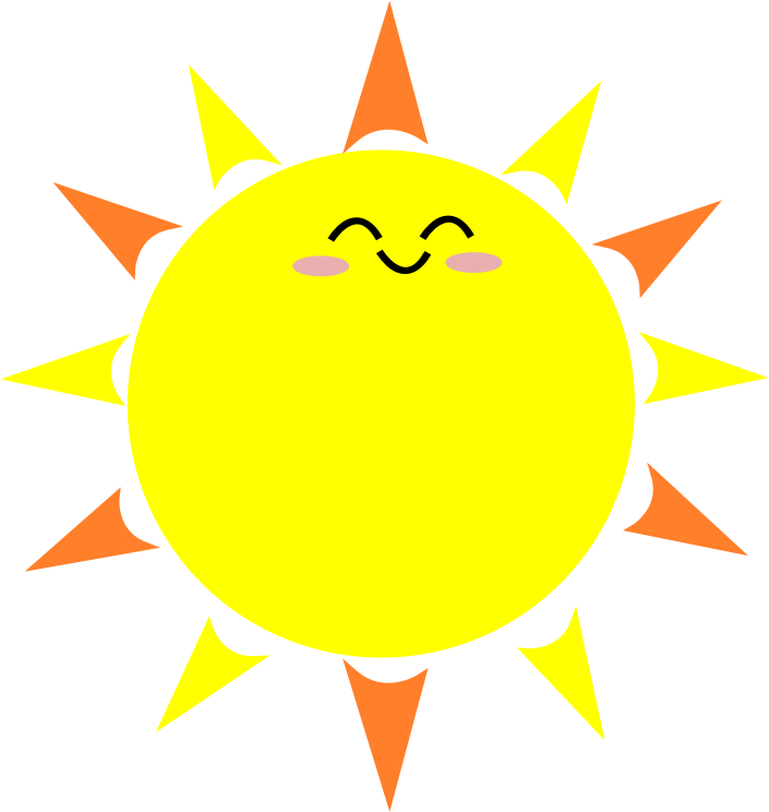happy sun by pinkpuffball a cute happy sun