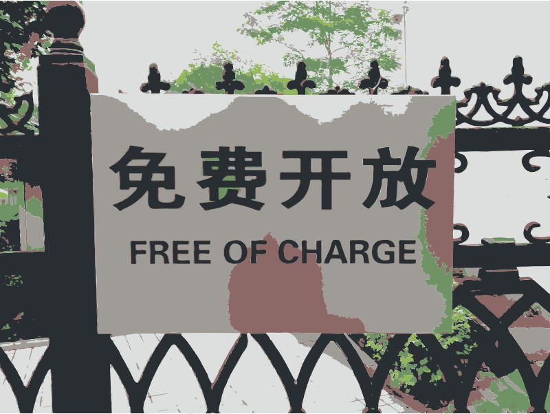 Free of charge by rejon - Like all parks ;)