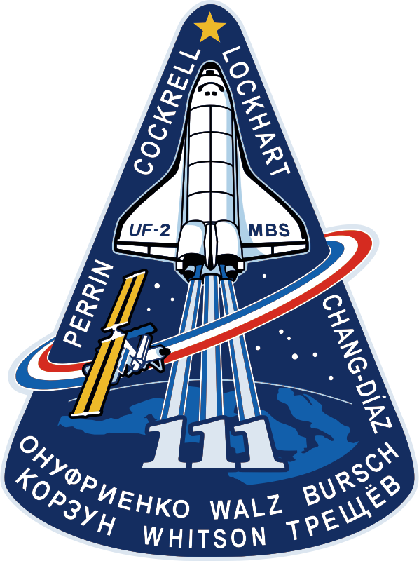 Animation assemblage ISS STS-111%20Patch