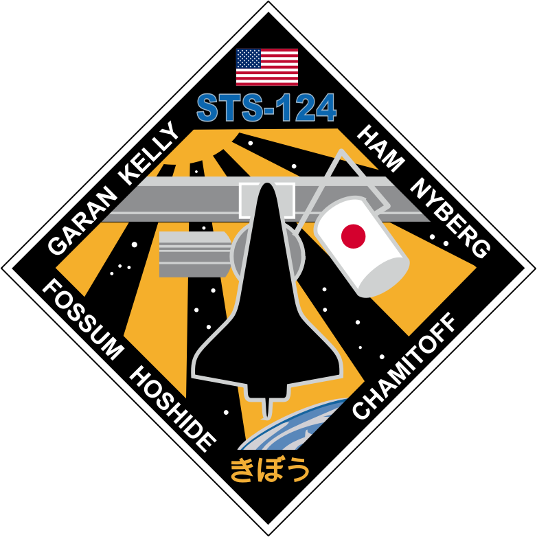 STS-124 Patch by NASA