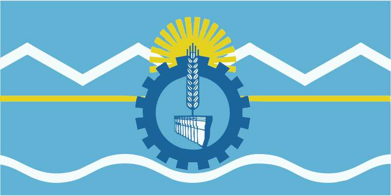 Flag of Chubut Province, Argentina by liftarn - Flag of Chubut Province, Argentina from https://commons.wikimedia.org/wiki/File:Bandera_de_la_Provincia_del_Chubut.svg