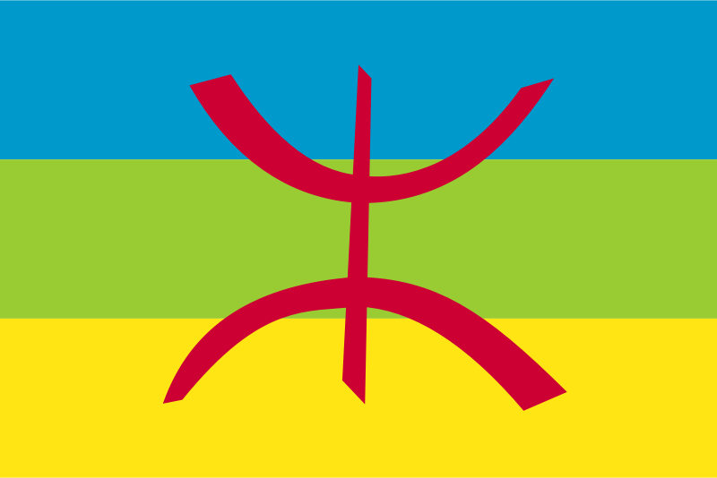 Berber flag by Andy_Gardner - Flag of the Berbers of North Africa uploaded on Wikimedia Commons  by Mysid.