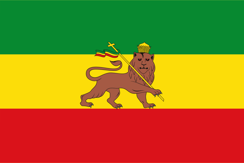 Old Flag of Ethiopia (1897–1974) by j4p4n - The flag with the Lion of Judah (1897–1974). It remains popular with the Rastafari movement and people loyal to Haile Selassie. This was originally from a public domain image on Wikimedia. This lion roars!