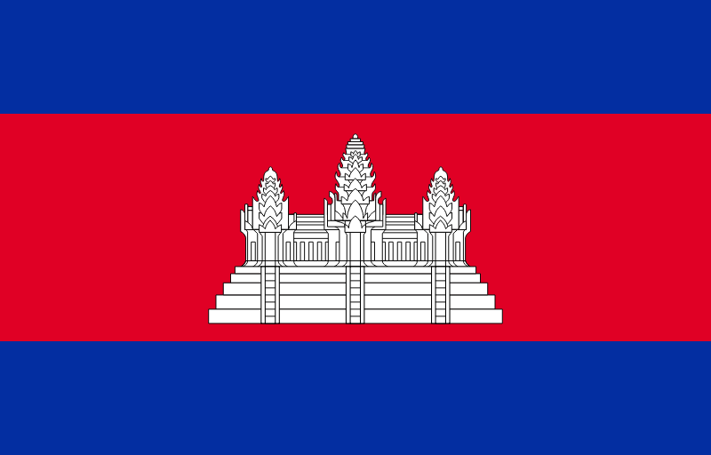 Flag of Cambodia by sovichet.tep