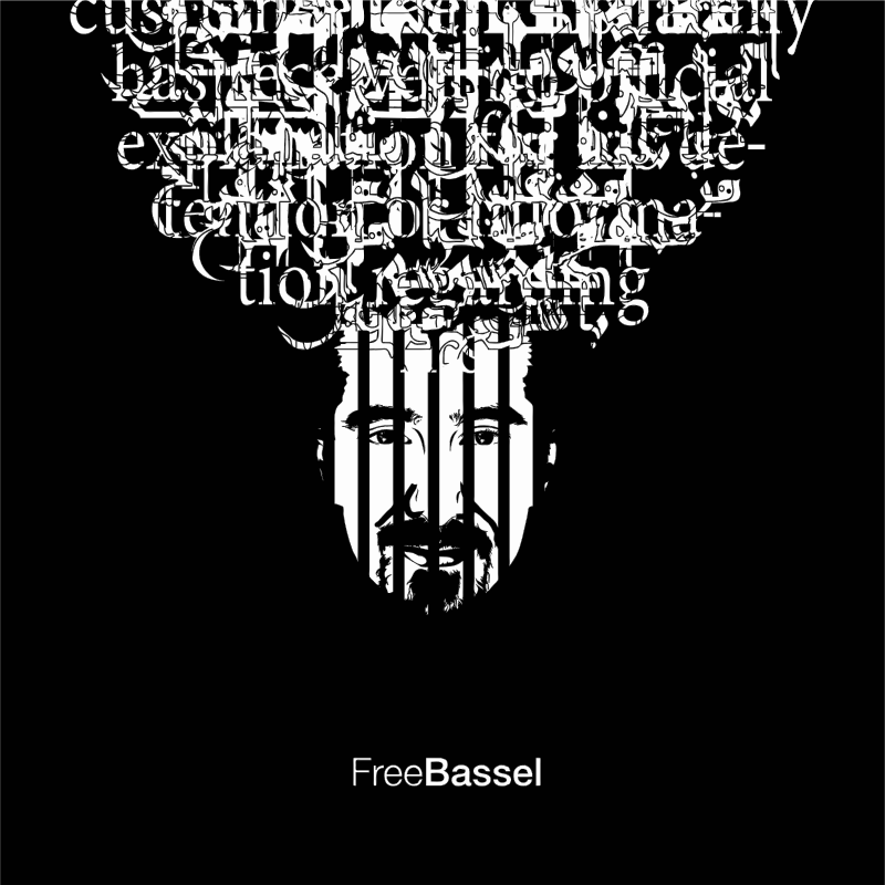 FreeBassel by Ahmad Ali by freebassel - A graphic of Bassel with many languages above his head and sadly Bassel behind bars. This graphic is a gift by friend of Bassel, Ahmad Ali.
