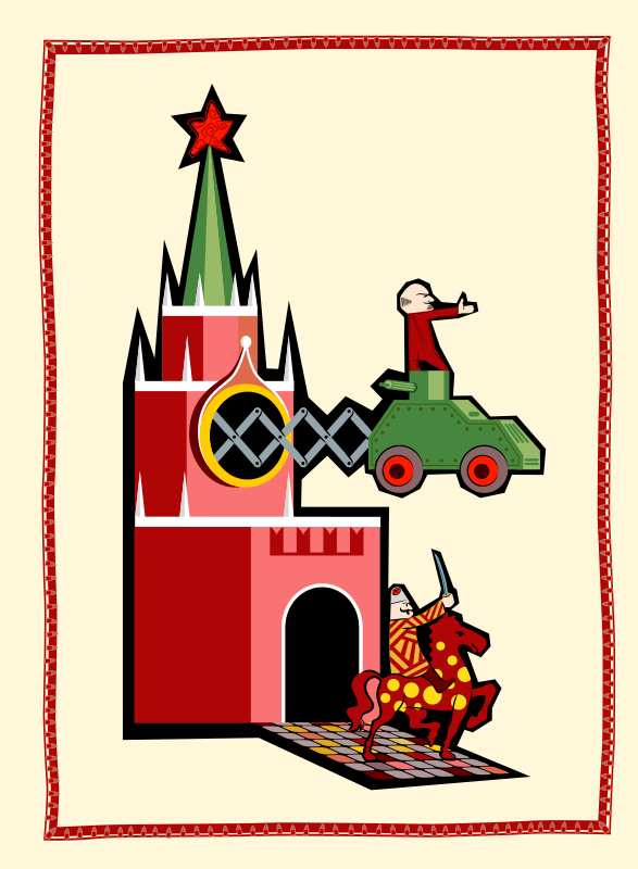 Spasskaya by sergSB - A front side of a card