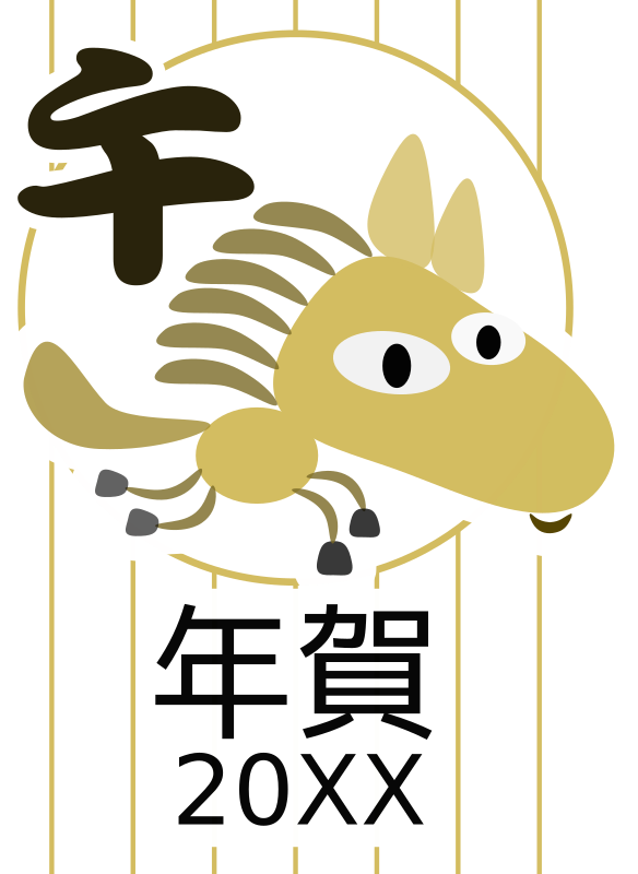 Chinese zodiac horse - Japanese version by uroesch - Chinese horoscope (zodiac) horse. 