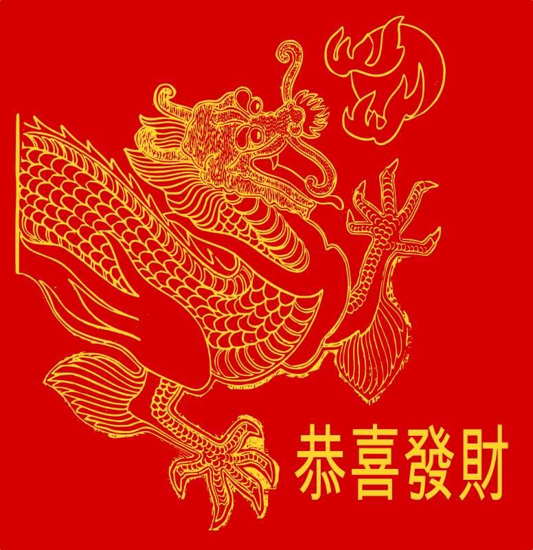 Chinese New Year - Dragon by j4p4n - This reminds me of living in Hong Kong. This phrase ('Gung Hei Fat Choy' in Cantonese) is a common New Years greeting. The colours (red and gold) are lucky colours, good for a lucky new year! I think this could be printed out and put on your wall, or even sent as a card.