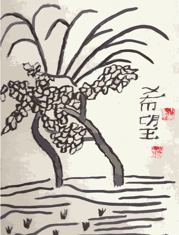 Cherry Blossoms - Chinese Hope by martinaledermann - A with the and a with the Chinese word for , the painter's . --- Diese E-Mail ist frei von Viren und Malware, denn der avast! Antivirus Schutz ist aktiv. http://www.avast.com