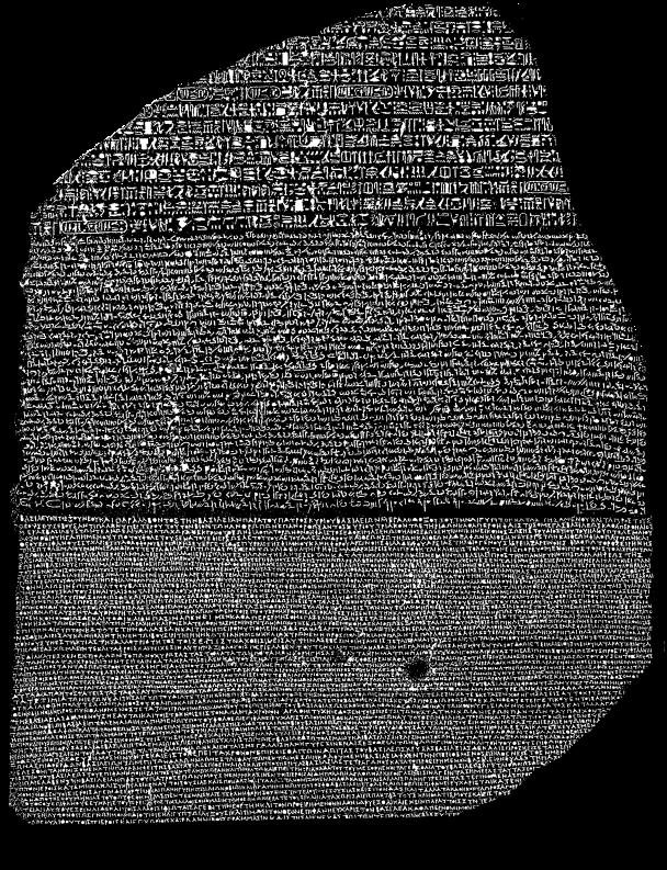 Clipart - The Rosetta Stone Rosetta Stone